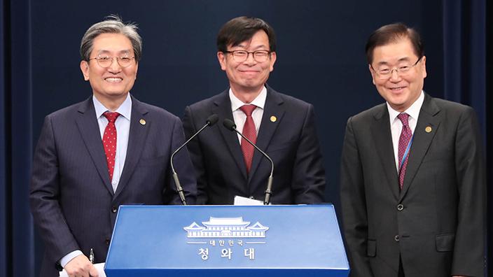 靑 보수 도심집회에 무반응 …문 대통령 보고받아
