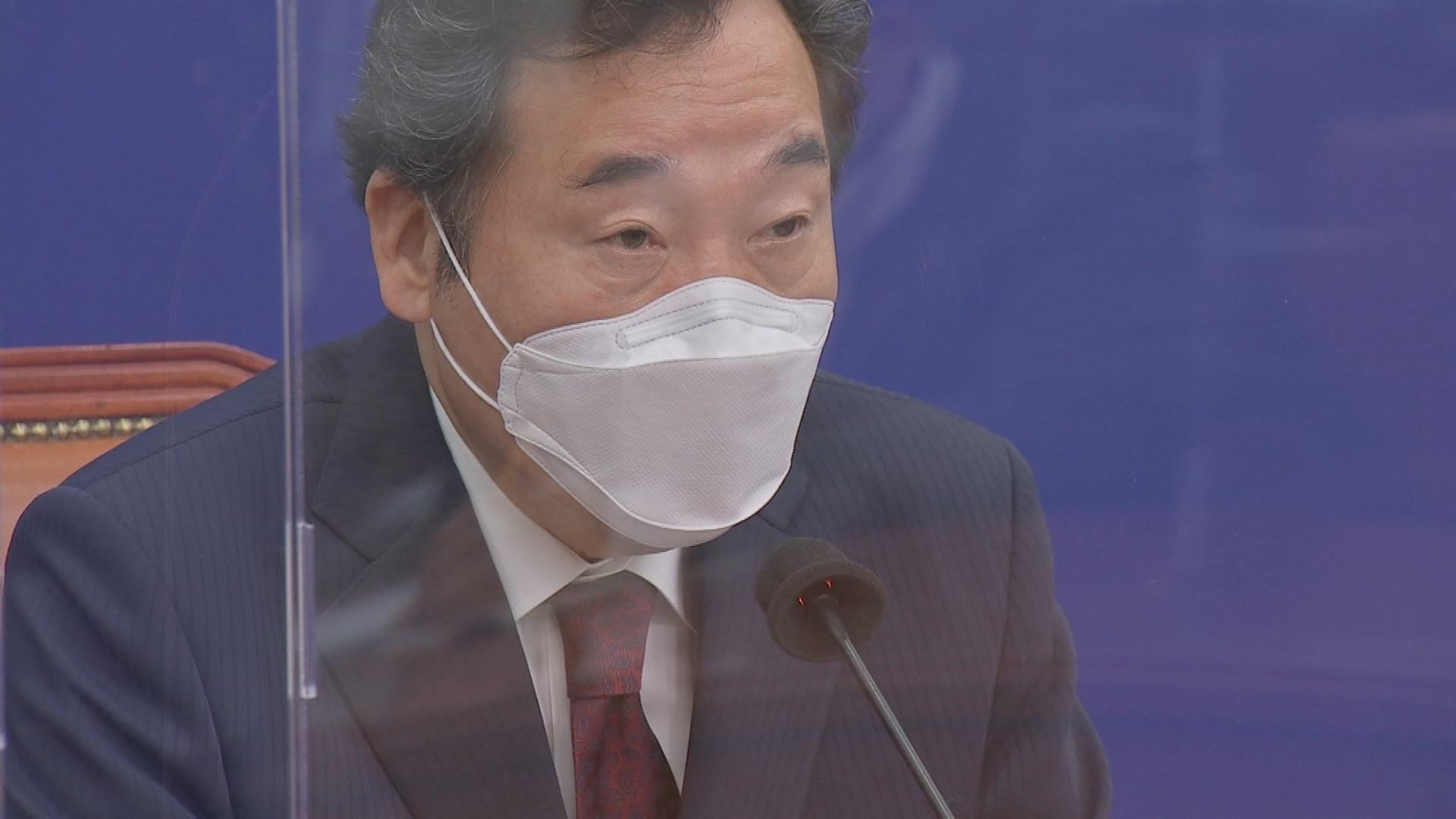 민주당, 부동산 과다 보유자 '공천 불이익' 검토